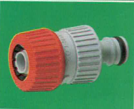Siroflex 4426 Male Coupling Quick Connector 3/4""
