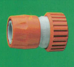 Siroflex 4455 Quick Connector w/hose grip 3/4""