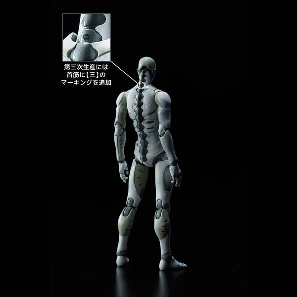 TOA Heavy Industries Synthetic Human 3rd Production Run Version 1:12-scale action figure by 1000toys 1000toys Action Figure Tenacious Toys®