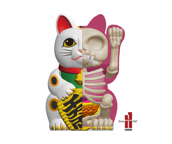 Jason Freeny Fortune Cat Classic Anatomy Figure PREORDER