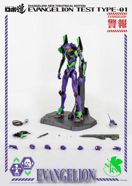 ROBO-DOU Evangelion Test Type-01 25cm action figure by Threezero PREORDER ships Oct 2020 ThreeZero Action Figure Tenacious Toys®