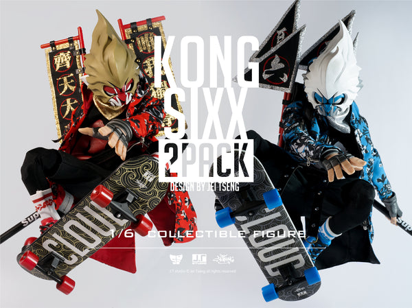 Street Mask KONG & SIXX 2-Pack 1/6-scale action figures by JT Studio