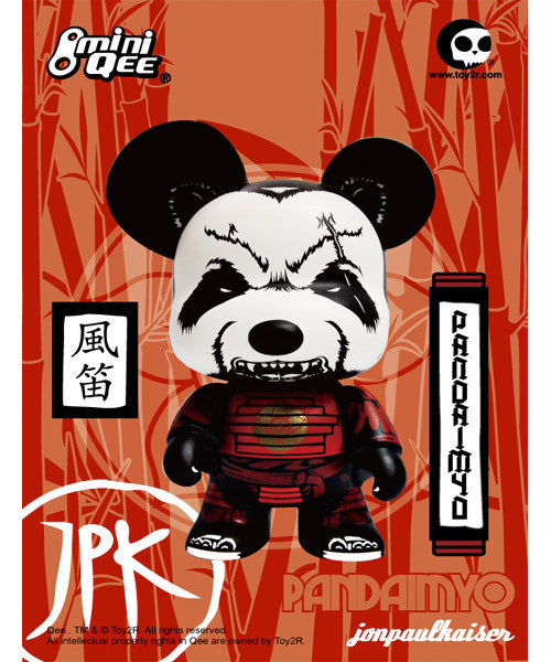 Jon-Paul Kaiser Pandaimyo Fire Clan Red Mini Qee by Toy2R - Tenacious Toys® - 2