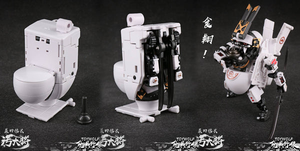 Dirty Man 1/12-scale Transformable Robot Warrior Toilet by Toy Wolf PREORDER Toy Wolf Action Figure Tenacious Toys®