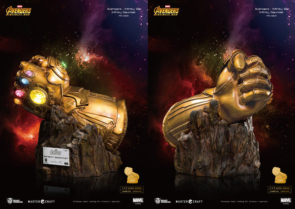 Avengers Infinity War Infinity Gauntlet PX Exclusive Replica Statue Beast Kingdom Resin Tenacious Toys®
