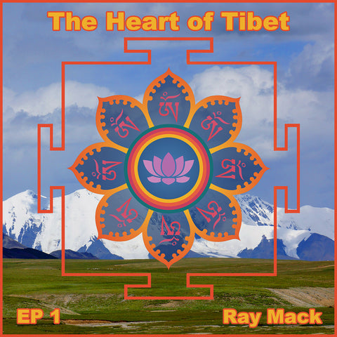Experiencing The Heart of Tibet