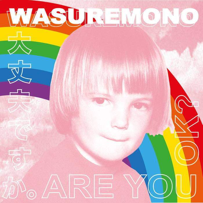 Wasuremono - Are You OK? LP - VINYL MOON