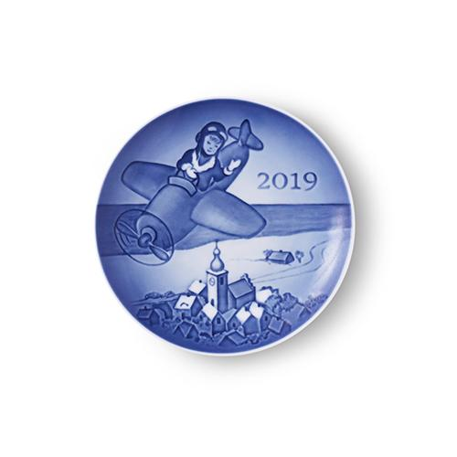 2019 Children's Day Plate by Bing & Grondahl