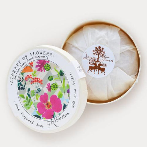 Library of Flowers Arboretum Perfumed Shea Butter Bar Soap