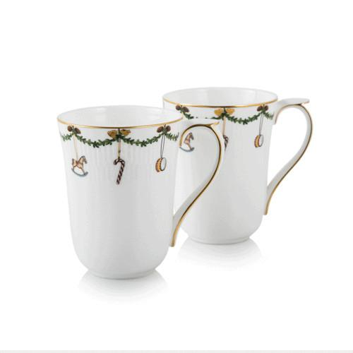 Star Fluted Christmas Mug, Set of 2 by Royal Copenhagen