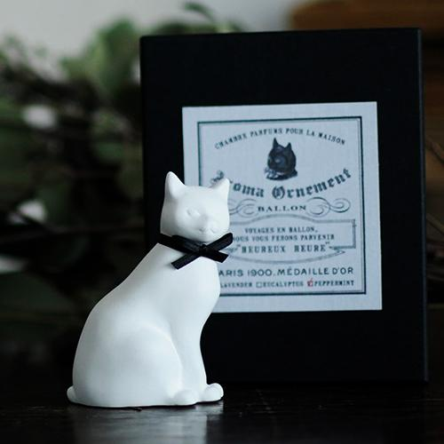 Cat Figural Diffuser by Ballon Japan