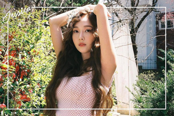 "Jessica Shares Her Moments From This Season ""Because It's Spring"" in New Music Video"