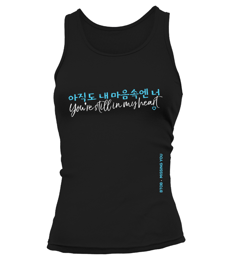 "BtoB ""MISSING YOU"" Clothing - MYKPOPMART"
