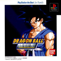 Dragon Ball GT Final Bout [Japan Import] (Playstation) (Good)