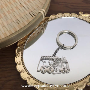 Engraved by Ryo: Doodle Keychain