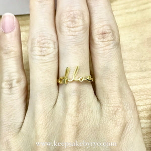 ENGRAVED BY RYO: NAME RING