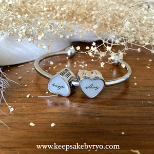 DOUBLE SIDED STERLING HEART CHARM WITH 2 NAMES