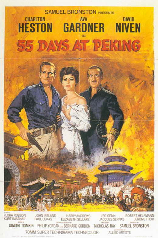 55 Days At Peking (1963) - Charlton Heston  DVD