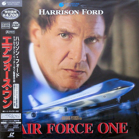 Air Force One (1997) - Harrison Ford   Japan 2 LD Laserdisc Set with OBI
