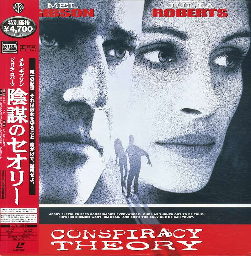 Conspiracy Theory (1997) - Mel Gibson  Japan 2 LD Laserdisc Set with OBI
