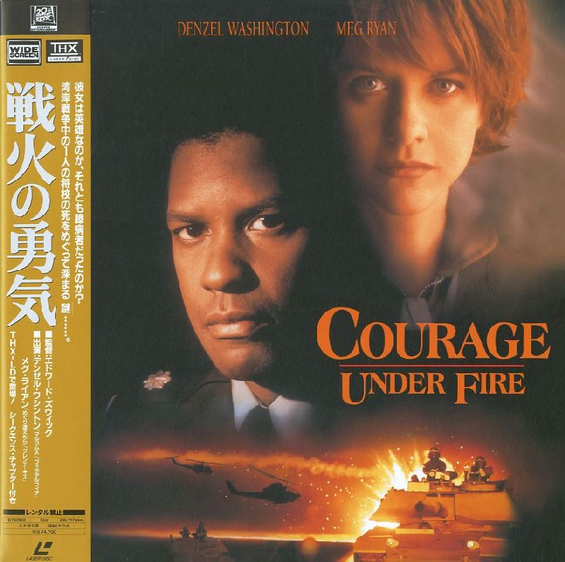 Courage Under Fire (1996) - Denzel Washington Japan LD Laserdisc Set with OBI