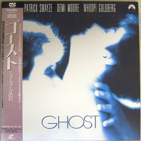 Ghost (1990) - Patrick Swayze  Japan 2 LD Laserdisc Set with OBI