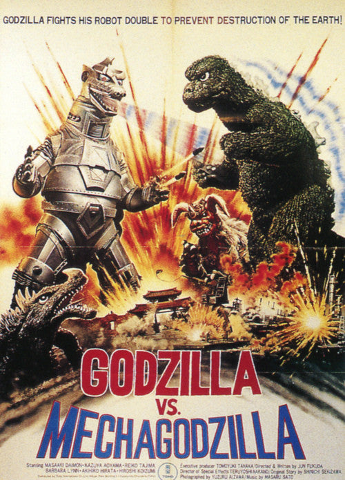 Image result for godzilla vs mechagodzilla