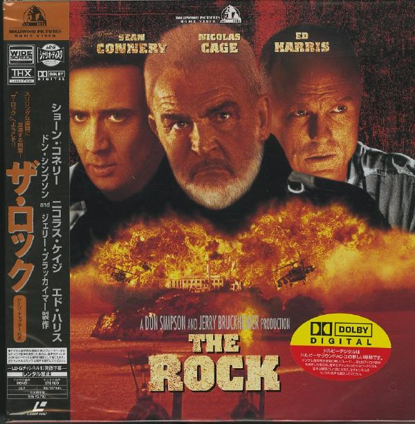 The Rock 1996 Sean Connery Japan 2 Ld Laserdisc Set With Obi Elvis Dvd Collector Movies Store