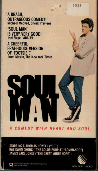 Soul Man (1986) - C. Thomas Howell  VHS