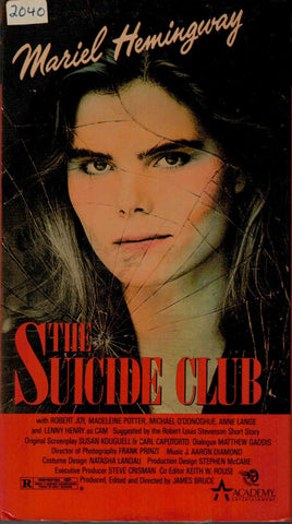 The Suicide Club (1988) - Mariel Hemnigway  VHS