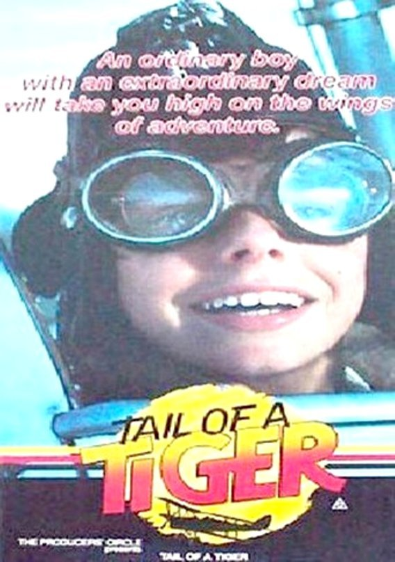 Tail Of A Tiger (1984) - Grant Navin  DVD