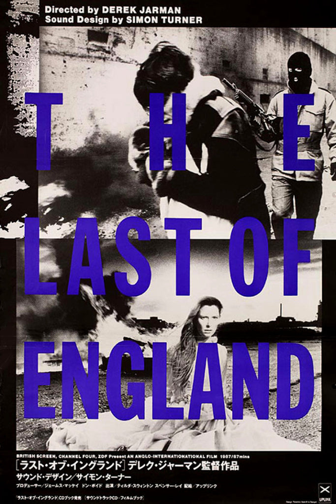 The Last Of England (1988) - Tilda Swinton  DVD
