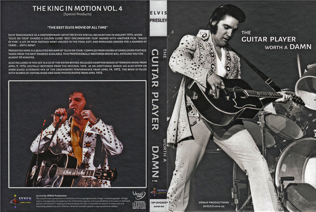 Elvis - The Guitar Player Worth A Damn  DVD