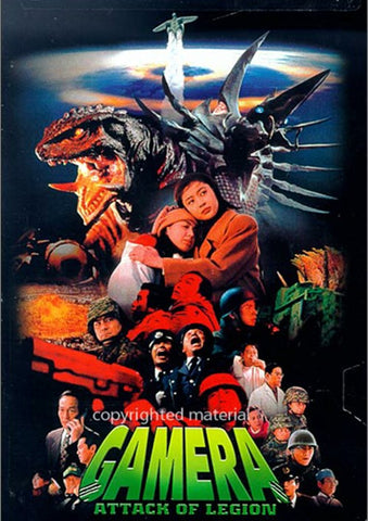 Gamera 2 - Attack Of Legion (1996)  DVD