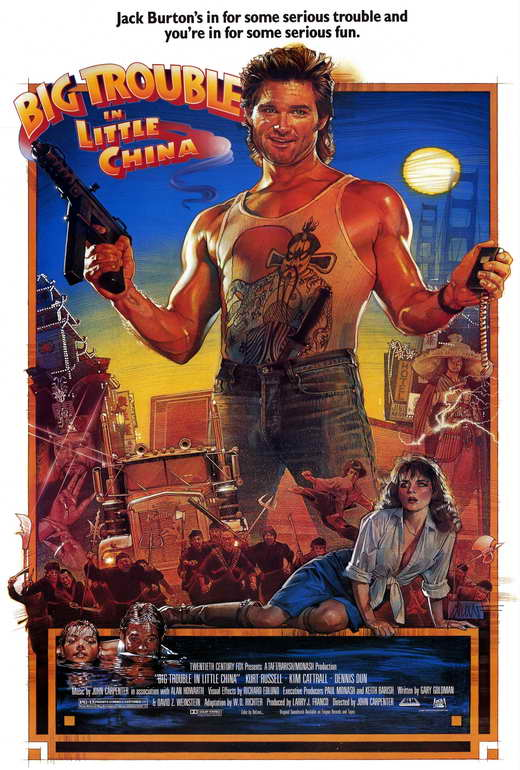 Big Trouble In Little China (1986) - Kurt Russell  DVD
