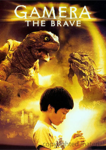 Gamera The Brave (2006)  DVD