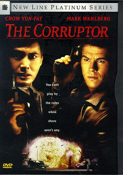 The Corruptor (1999) - Mark Wahlberg  DVD