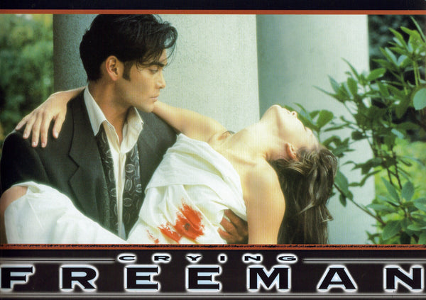 Crying Freeman (1995) - Mark Dacascos  UNCUT  DVD