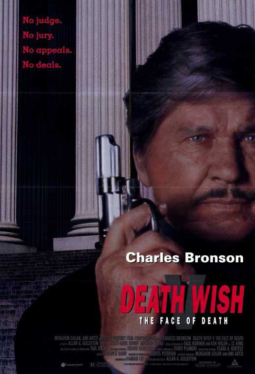 Death Wish 5 : The Face Of Death (1994)  DVD
