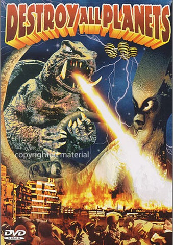 Gamera - Destroy All Planets (1968)  DVD