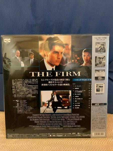 The Firm (1993) - Tom Cruise  Japan 2 LD Laserdisc Set with OBI