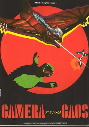 Gamera Vs. Gyaos (1967)  DVD