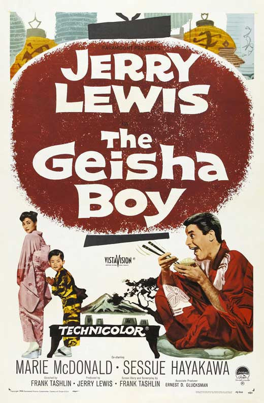 The Geisha Boy (1958)  DVD