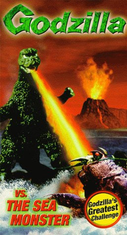 Godzilla Vs. The Sea Monster (1966)  DVD