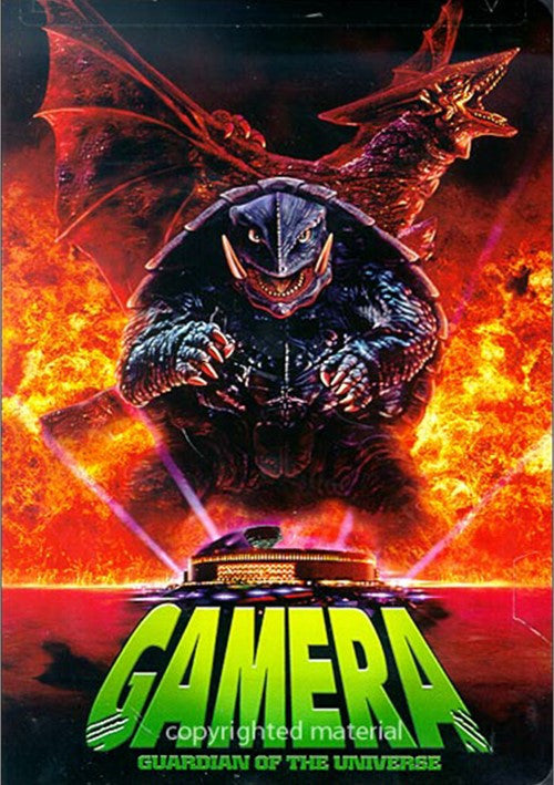 Gamera 1 - Guardian Of The Universe (1995)  DVD