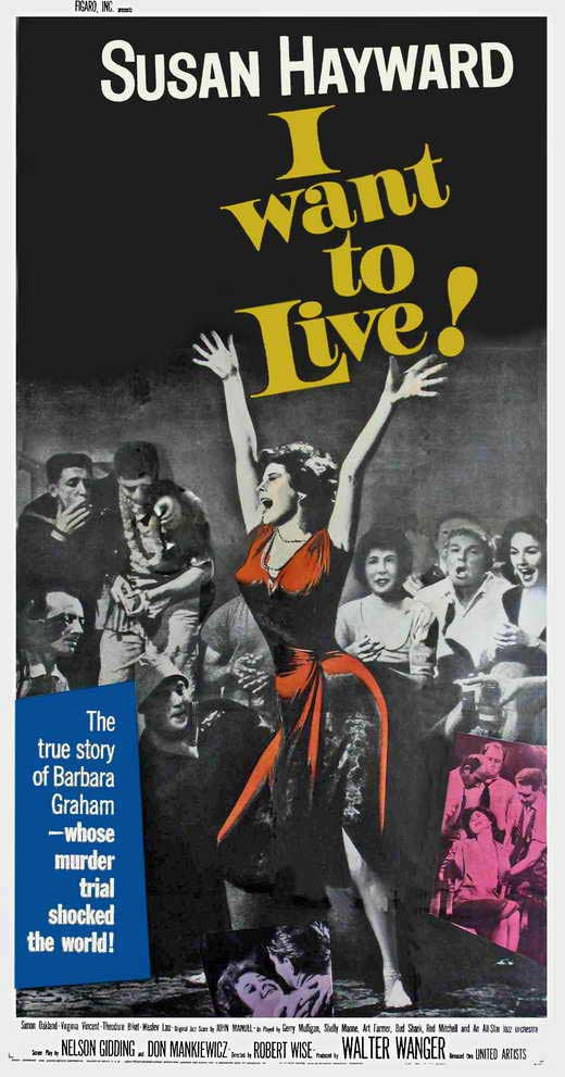 I Want To Live (1958) - Susan Hayward  DVD