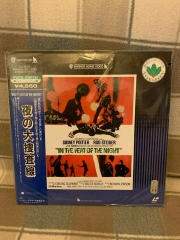 In The Heat Of The Night (1967) - Sidney Poitier Japan LD Laserdisc Set with OBI