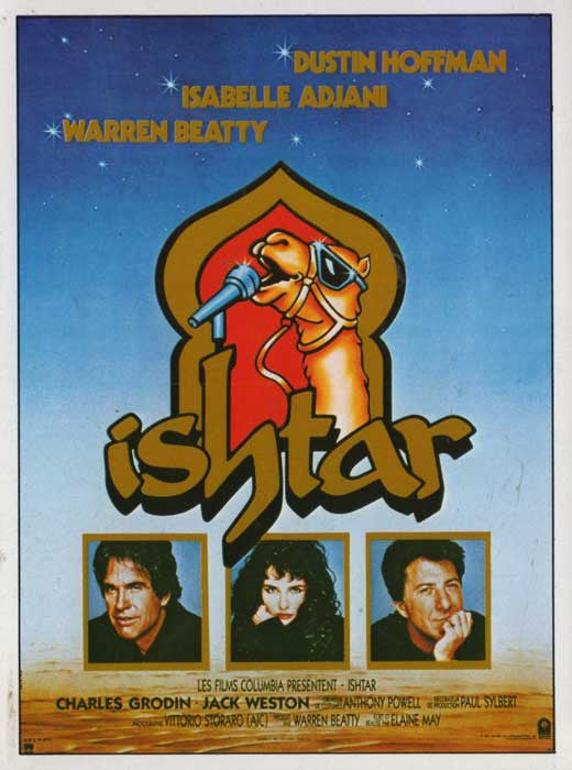 Ishtar : Director´s Cut (1987) - Dustin Hoffman  DVD