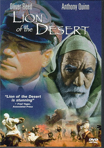 Lion Of The Desert (1981) - Anthony Quinn  DVD