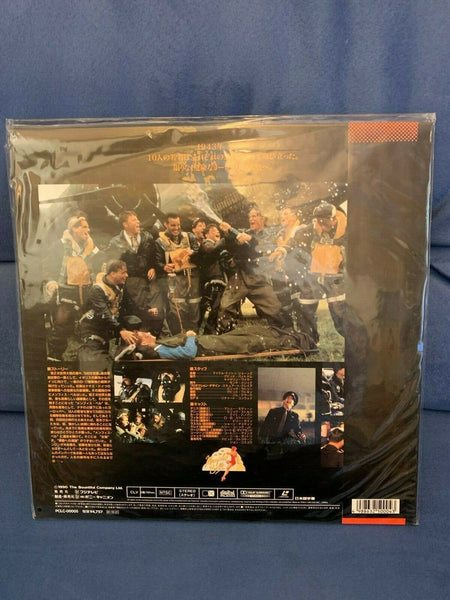 Memphis Belle (1990) - Matthew Modine   Japan LD Laserdisc Set with OBI